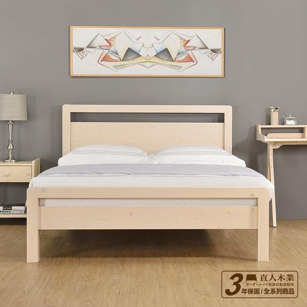 日本直人木業--NEW WORLD月亮白全實木5尺雙人床組(沒有附抽屜)