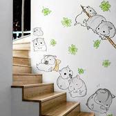可愛卡通動漫可移除墻貼兒童房貼紙墻上臥室墻壁貼畫墻面創意裝飾JY【母親節禮物】