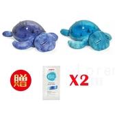 (雙12)cloud b 海洋星光奇幻波浪龜-紫色/藍色贈沐浴輕巧包X2(隨機出貨)[衛立兒生活館]