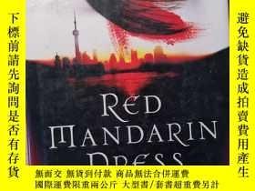 二手書博民逛書店red罕見mandarin dressY227053 qiuxiaolong vintage 出版2012