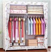 組裝衣櫃雙人大號布衣柜鋼管加固加厚衣櫥 JA1955『時尚玩家』