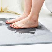 硅藻泥地墊 網易嚴選自營 硅藻土浴室地墊有效吸水速乾衛生間洗澡防滑腳igo【韓國時尚週】