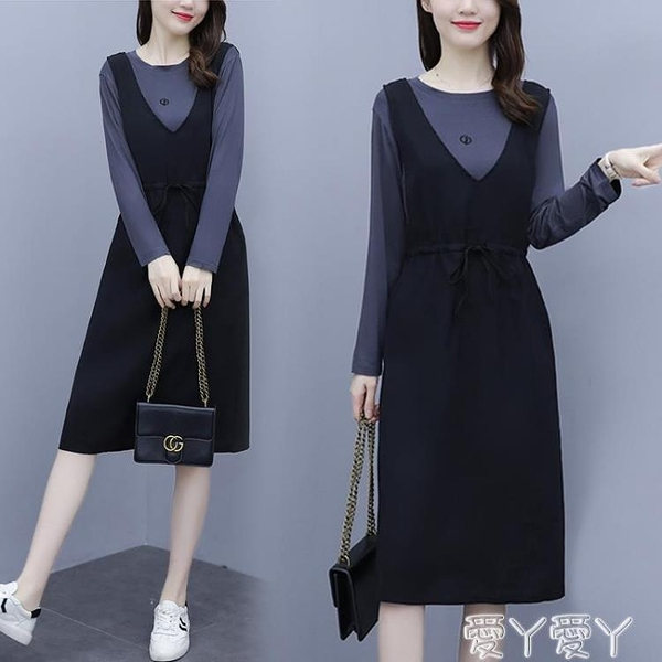 兩件式洋裝 2021秋裝韓版中長款寬鬆顯瘦兩件套背帶裙子休閒大碼連身裙套裝女 愛丫 交換禮物