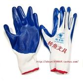 防切割手套錦恒翔丁腈浸膠藍綠色勞保手套PVC尼龍單面涂膠防護切割手套12雙  伊蘿