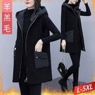羊毛羔拉鍊口袋連帽背心 L~5XL【99...
