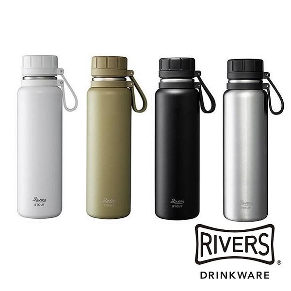 日本 Rivers VACUUM真空保溫瓶700ml-共5色