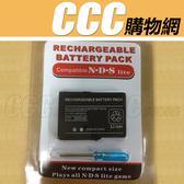 NDSL NDS lite 專用 電池 含簡易工具 2000mAh