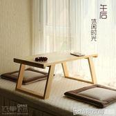日式飄窗桌子小茶幾榻榻米簡約窗台地台桌矮桌實木炕桌床上電腦桌  印象家品旗艦店