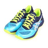 ASICS NETBURNER BALLISTIC FF 女排羽球鞋( 免運 亞瑟士≡體院≡ 1052A002