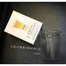 台玻a33雙層耐熱玻璃公杯 玻璃杯 314ml(兩款任選)