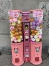 馬卡龍扭蛋機 愛情雙人扭蛋機 兌幣機 尾牙 馬卡龍 粉色扭蛋機 公關活動租賃 母親節園遊會