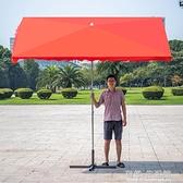 鑫達戶外遮陽傘太陽傘大號雨傘擺攤傘斜傘四方傘商用四角傘斜坡傘AQ 有緣生活館