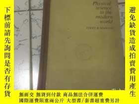 二手書博民逛書店physical罕見science in the modern world 英文版Y13457 英文 英文