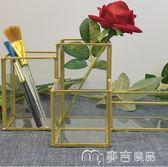 創意時尚商務辦公簡約多功能筆筒玻璃複古金色文具工藝收納盒筆筒 麥吉良品