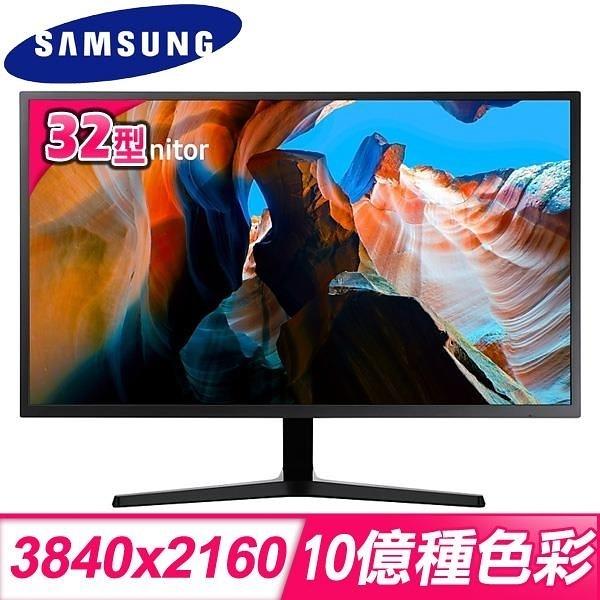 【南紡購物中心】Samsung 三星 U32J590UQE 32型 4K UHD 高解析度液晶螢幕