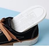 《SD0317》鞋材.舒適輕盈!記憶海綿鞋墊 OrangeBear