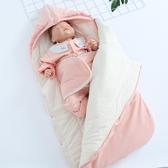 店長推薦 嬰兒抱被秋冬季加厚新生兒春秋純棉用品初生防驚跳睡袋外出包被