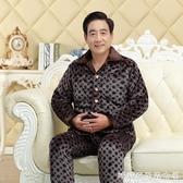 保暖睡衣男-男士中老年冬季睡衣三層加厚夾棉法蘭絨保暖可外穿休閒加大家居服 糖糖日系
