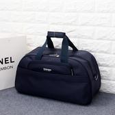 韓版超大容量行李包商務出差旅行包女旅游包男手提包健身包行李袋 居享優品