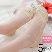 蕾絲襪子船襪女潮純棉底夏季薄款淺口冰絲高跟鞋隱形硅膠防滑短襪 歐韓時代