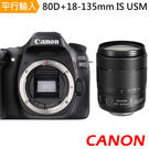 Canon EOS 80D+18-135...