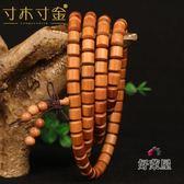 佛珠天然紅豆杉手串桶珠108顆佛珠手鏈 交換禮物