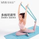 瑜伽彈力帶男女開肩繩健身阻力拉力帶伸展帶拉伸拉筋帶開背練肩膀 樂活生活館