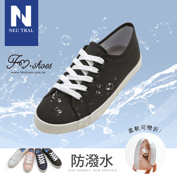 小白鞋.防潑水棉質小白鞋-黑-FM時尚美鞋-NeuTral.Moment