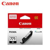 CANON CLI-771BK 淡黑色墨水匣