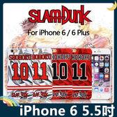 iPhone 6/6s Plus 5.5吋 灌籃高手磨砂殼 PC硬殼 SLAMDUNK 簡約款 保護套 手機套 手機殼 背殼 外殼