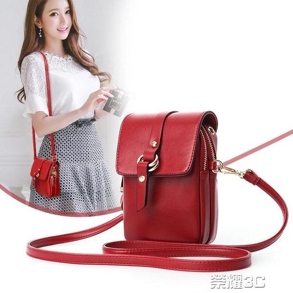 零錢包 女包包新款單肩斜背鑰匙零錢學院風韓版女包可愛迷你手機包女 新品