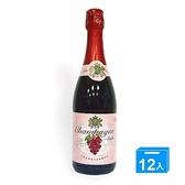 七星紅葡萄汽泡香檳飲料750ml*12【愛買】