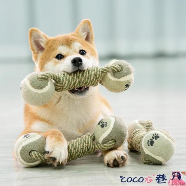寵物玩具 狗狗繩結玩具柴犬法斗比熊磨牙耐咬除口臭潔齒解悶獨處寵物小型犬 coco
