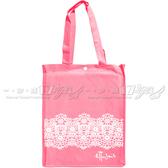 【17go】 ETTUSAIS 艾杜紗 粉色手提袋