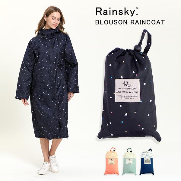 【RainSKY】長版布勞森-雨衣/風衣 大衣 長版雨衣 連身雨衣 輕便型雨衣 超輕質雨衣 日韓雨衣+3