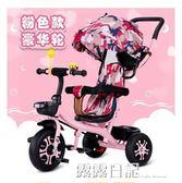 兒童三輪車寶寶嬰兒手推車幼兒腳踏車1-3-5歲小孩童車 igo 露露日記