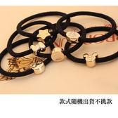 韓風 金屬蝴蝶結皇冠愛心黑色髮圈 隨機出貨(購潮8)