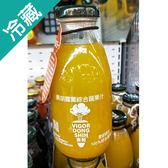 100%黃胡蘿蔔綜合蔬果汁/箱(290ML/瓶)*24【愛買冷藏】