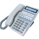 通航 TD-8315D  8鍵顯示型數位電話機-[辦公室或家用電話系統]-廣聚科技