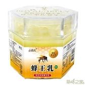 【草本之家】冷凍新鮮蜂王漿蜂王乳(500克/罐)