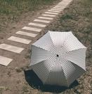 遮陽傘 日系全自動條紋晴雨傘女遮陽傘晴雨兩用防紫外線折疊男太陽傘【快速出貨八折鉅惠】