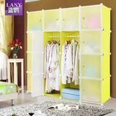 樹脂衣櫃組合收納櫃簡約現代經濟型 jy生日禮物 情人節【情人節禮物八折搶購】