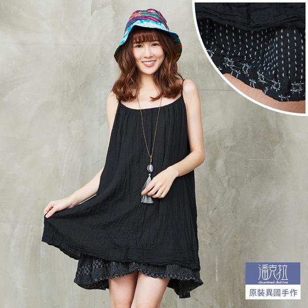 手繡內襯細肩連身裙(黑)-F【潘克拉】