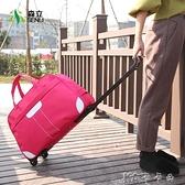 超大容量牛津布拉桿包手提旅行包女登機箱手拖包出差男行李包 【牛年大吉】YYJ