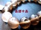 『晶鑽水晶』茶晶手鍊~ 精雕~六字箴言13~14mmAA 圓珠-送禮.禮物.禮品