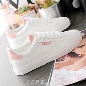 小白鞋女正韓百搭平底板鞋冬季加絨休閒白鞋學生女鞋 艾莎嚴選