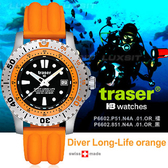 TRASER Diver Long-Life Blue潛水錶-矽錶帶#102371#102369【AH03132】JC雜貨