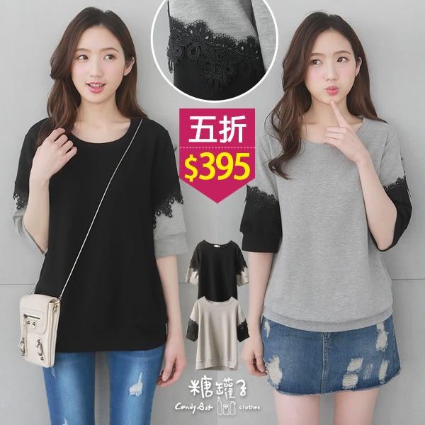【五折價$395】糖罐子袖拚色提花羅紋圓領上衣→現貨【E52648】