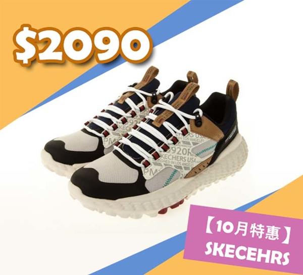 SKECHERS MONSTER 男款黑色運動慢跑鞋 666131WNV