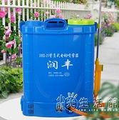 新式電動噴霧器鋰電池農用高壓背負式多功能充電農藥打藥機電噴壺WD 小時光生活館